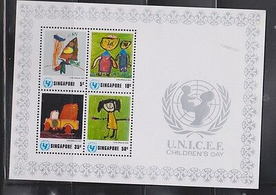 SINGAPORE Scott # 221a MNH - UNICEF Childrens Day 1974 Scarce S/S