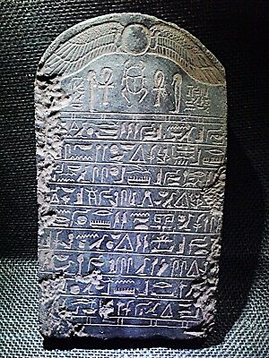 EGYPTIAN ANTIQUE ANTIQUITIES Winged Sun Disk Stela Plaque Relief 1214-1278 BC