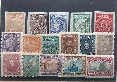 Ukraine Klassik Lot