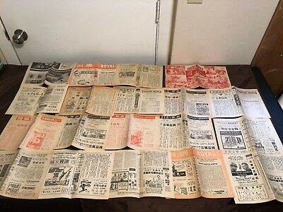 Huge lot of old mini Movie Posters / Listings 1960s Cleopatra and More Must See