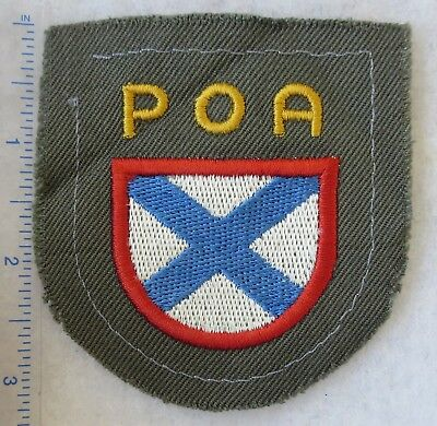 WW2 Vintage GERMAN ARMY POA RUSSIAN Foreign Volunteer PATCH Embroidered Original
