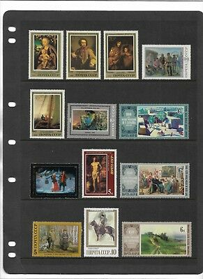 RUSSIA mixed collection No.75, Paintings, mint MNH MUH