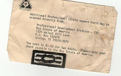 1980's Professional Knot Patch, Boy Scouts of America, BSA National issue