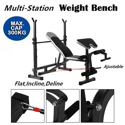Multi-Station Weight Bench Press Fitness Weights Equipment Curl Incline Home ~W