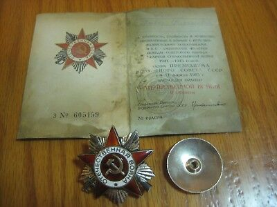 Original Soviet Russia Silver Order of the PATRIOTIC WAR .  2 class.