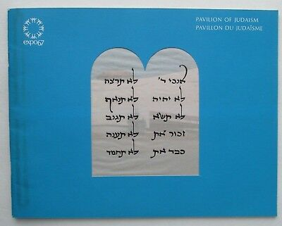 Expo 67 Pavilion of Judaism Booklet