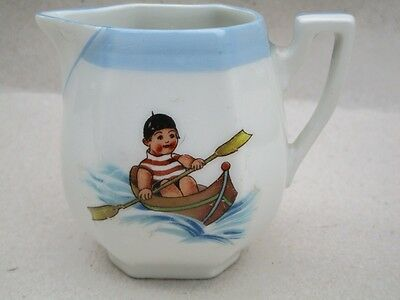 Porcelaine De Limoges Cremier  Pot A Lait Decor Enfants Style Germaine Bouret