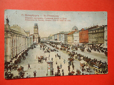 1907 Russian Imperial Town View St. Petersburg. Perspective de Nevsky.