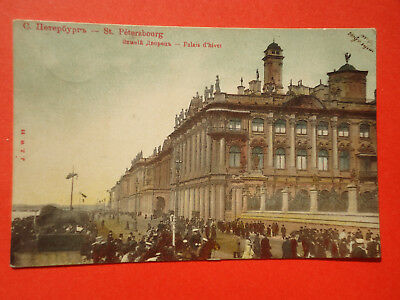 1907 Russian Imperial Town View St. Petersburg. Palais  d' hiver.