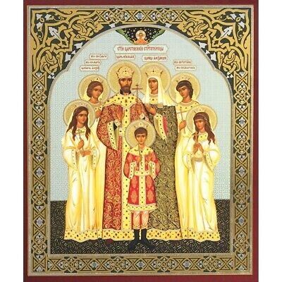 """Royal Family Gold & Silver Foiled Icon Mounted on Wood 8 3/4""""x7 1/4"""""""