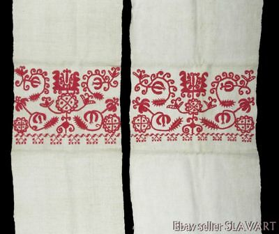 Antique 18-19th C. European embroidered linen panels Hungarian Italian folk art