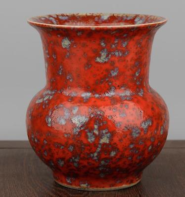 Chinese Old Hand Made Kiln Turned Red Glaze Porcelain Pot   Qian Long Mark  D02