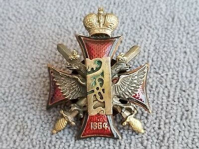 Rare Imperial Russian Alexis Military School Enamled Brass Hat Badge/1864- L@@k