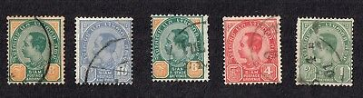 Thailand Stamp, THIRD ISSUE, 1904, USED,