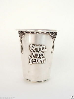 JUDAICA Kidush Wine Cup Israel Jewish Kiddush Antique Vintage Sterling Silver