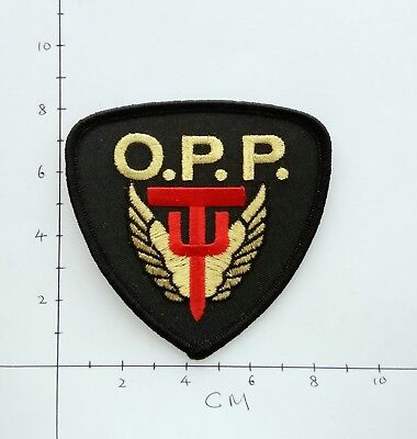 Police OPP Ontario Province Canada Canadian SWAT patch Tactical unit New