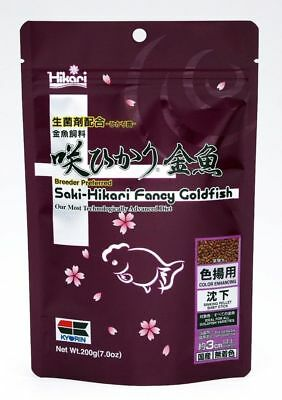 Saki hikari. fancy goldfish sinking pellet baby stick 200 g for color