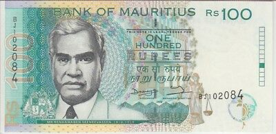 Mauritius Banknote P44a-2084 100 Rupees 1998 withdrawn note, UNC