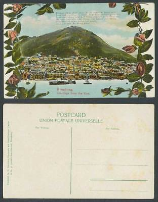 Hong Kong Greetings from The East China Old Postcard Harbour Ships Boats Flowers