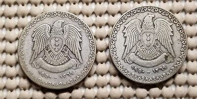 2x Syria 1 Lira Silver Coins Two Coins in Listing