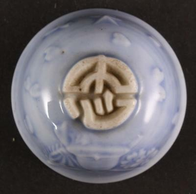 Antique Japanese Military WW2 LOYALTY BASE INFANTRY army sake cup