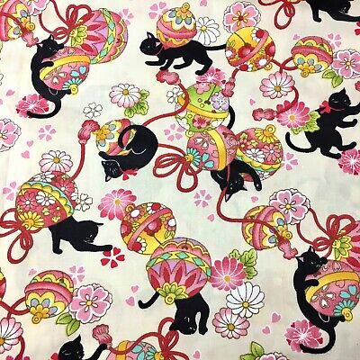 1/2 Metre Playing Cat Japanese Oriental 160cm wide Floral Quilting Fabric Cream