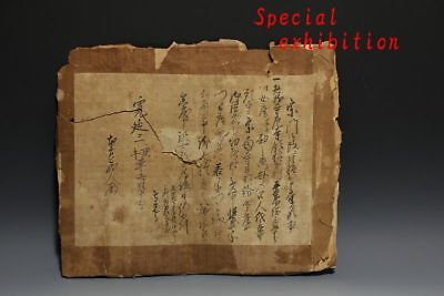 Japan antique Edo Kakure kirishitan letter hanging scroll yoroi samurai Busho