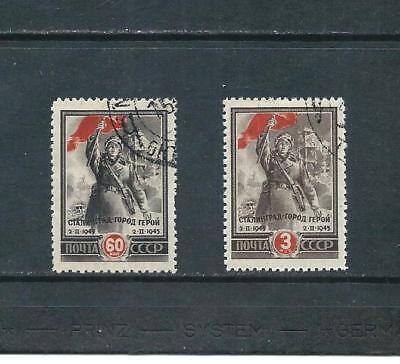 RUSSIA _ 1945 'RELIEF of STALINGRAD' SET of 2 _ used ____(553)