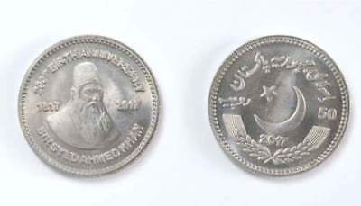 "Pakistan 2018 Rs 50 Coin ""Sir Syed Ahmed Khan "" UNC"