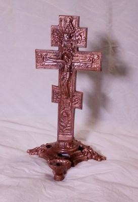 "Russian Big 9"" Brass Orthodox Icon Cross Crucifix  #br9"