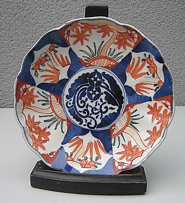 Late19th/early 20th Century Japanese Imari Plate