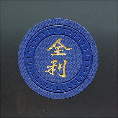 OLD VINTAGE 1960's ILLEGAL POKER CHIP - BLUE - CHINESE CLUB - L MOLD