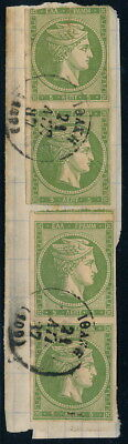 """Greece 1887, Large Hermes Heads ( Pairs ) On Piece & Cancelled """" Ithaki """". #k411"""