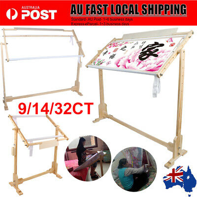 9/14/32CT Adjust Cross Stitch Frame Floor Stand Wooden Embroidery Tapestry Hoops