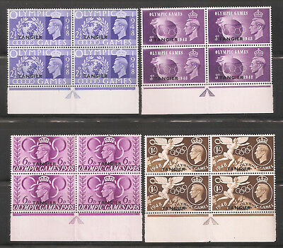 Morocco Tangier 1948,KGVI Olympic Omnibus Issue,Blocks Sc 527-530,VF MNH**(Lot-1