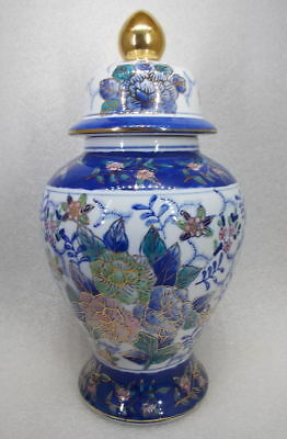 Deckel Vase Blumen blau gold weiß Made in China H25cm