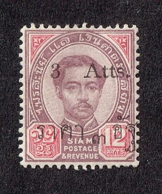 Thailand Stamp, Provisional issue 1897. wrong ด on bottom surcharge, print error