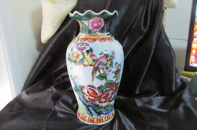 Antique Chinese / Japanese Hand Painted Vase 31 Cms Tall Pre War