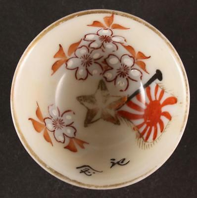 Antique Japanese Military WW2 KUTANI BLOSSOMS FLAG army sake cup