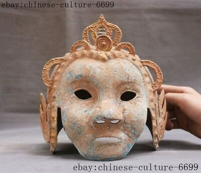 "9""old Chinese bronze ware carving dynasty Funerary Worship mask helmet statue"