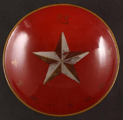 Antique Japanese Military WW2 VICTORY WELCOME BACK SOLDIER LACQUER army sake cup