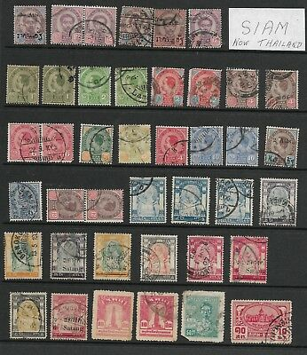 Early Siam/Thailand Stamps in Three Stock Sheets