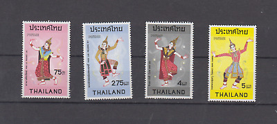 Thailand 1974 Thai Classical Dancers Complete Set Mint Never Hinged