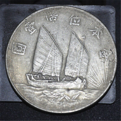 """Rare Collectable Ancient Chinese Ancient """" benweijin shuangfan"""" silver coin"""