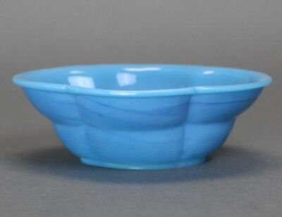 Antique Chinese Turquoise Blue Peking Glass Bowl, 19th C - Christies Sticker