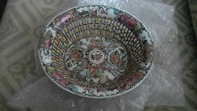 Fine Antique Qing Chinese Dynasty Bowl
