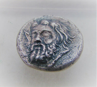 Unresearched Ancient Greek Silver Drachm