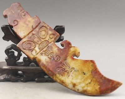 Old Chinese natural jade hand-carved dragon sword statue 6.8 inch