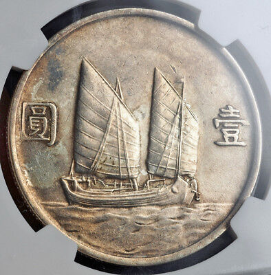 "1934, China (Republic). Large Silver ""Chinese Junk"" Dollar Coin. NGC MS-60!"