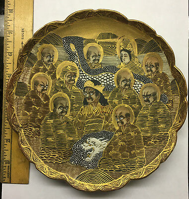 "Japanese Satsuma ""Thousand Faces"" Plate"
